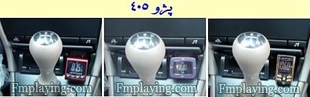 اف ام پلیر و ام پی تری پلیر اتومبیل مدل FM108
