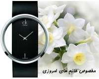 خرید ساعت زنانه مشکی بند چرم ck