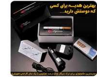 دستگاه ترک سیگار - الکترو اسموک Eforosh_2112_1