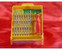 DK-6032-Aپیچ گوشتی جعبه ای 32تیکه 12112