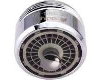 ورود به فروشگاه تصویری تجهیزات تصفیه و بهینه سازی مصرف آب و انرژی HP-1065s-mini