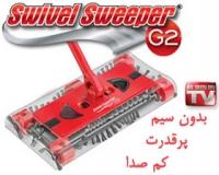 Swivel Sweeper G2جاروی گردان Detail_1290601776_g2