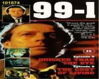 سریال پلیسی 99-1