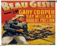 سریال بوژست - Beau Geste