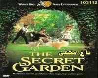 سریال باغ مخفی (دوبله فارسی)