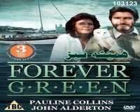 سریال برای همیشه - همیشه سبز (دوبله فارسی)
