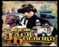 سریال جک هالبورن - Jack Holborn (دوبله فارسی)