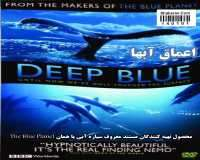 BBC Deep Blue from the makers of the blue planet
