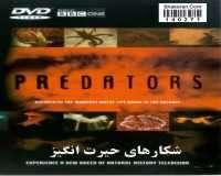 BBC Predators