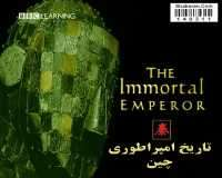 BBC The Immortal Emperor