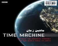 BBC Time Machine