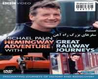 BBC Michael Palin Great Railway Journeys