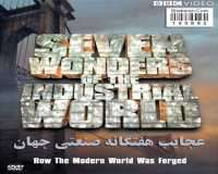 BBC Seven Wonders Of The Industrial World