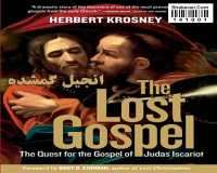 BBC The Lost Gospels