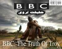 BBC Horizon - The Truth Of Troy