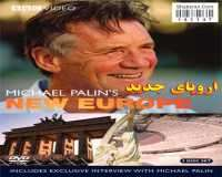 BBC Michael Palin New Europe