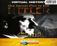 VIRTUAL HISTORY The Secret Plot To Kill HITLER