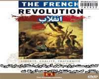 History Channel The Revolution