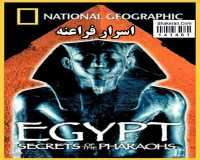 National Geographic Egypt Secrets of the Pharaohs