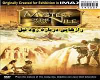 IMAX Mystery Of The Nile