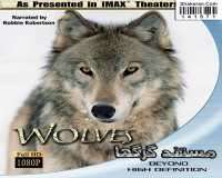 IMAX Wolves - 1999