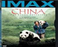 IMAX China The Panda Adventure