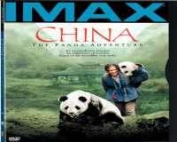 IMAX China The Panda Adventure