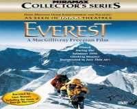 IMAX Everest - اورست