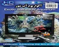 Exotic Saltwater Aquarium Blu-ray 1080i - آکواریوم آب شور