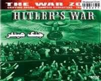 Hitler War -2004