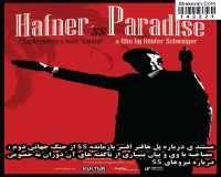 SS-Mann Hafner - Hafners Paradies