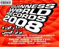 Guinness World Records 2008 Top 100
