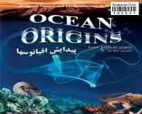 IMAX Ocean Origins