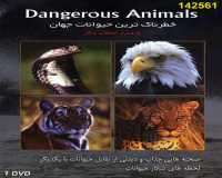 خطرناکترین حیوانات جهان Dangerous Animals