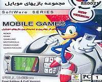 مجموعه بازیهای موبایل انواع گوشی