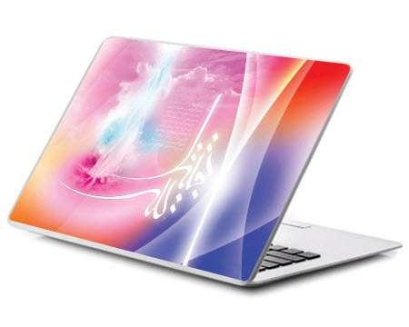 پوسته لپ تاپ مدل بقیه (عج)