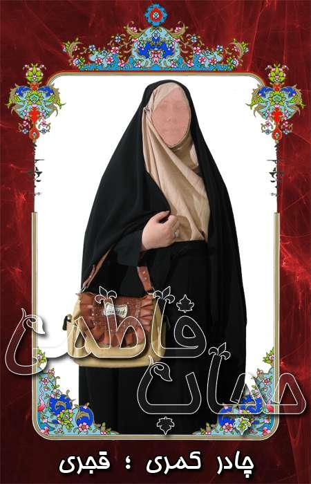 چادر کمری قجری قاجاری کریستال