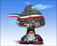 آموزش آشنایی با وصیت نامه امام خمینی ره - خانم دکتر طباطبائی عروس امام (