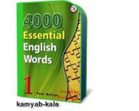 4000 Essential English Wordsکتاب صوتی رایج ترین لغات زبان انگلیسی(1عددDVD)